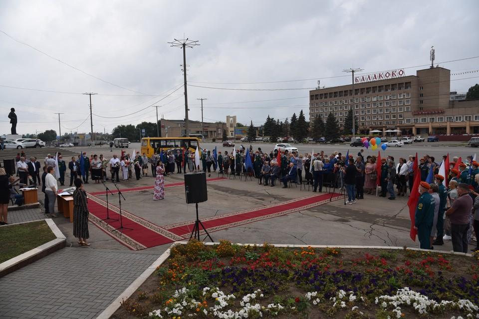 Балаково отмечает День города