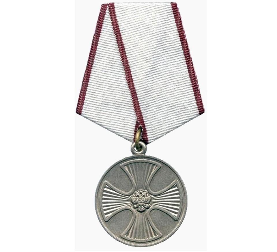 Медаль «За спасение погибавших». Фото: wikipedia.org