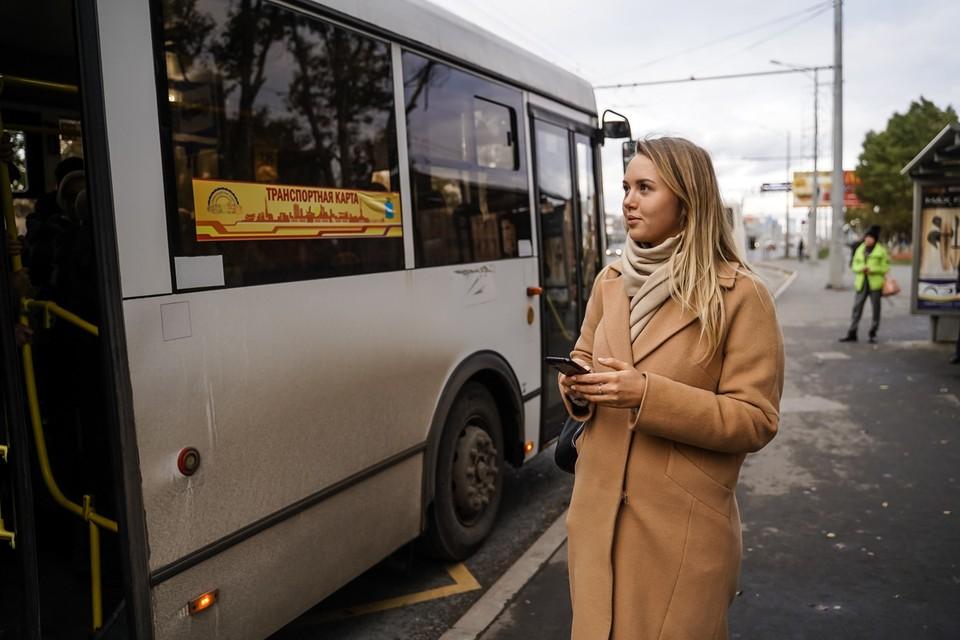 На линию выйдут 4 автобуса