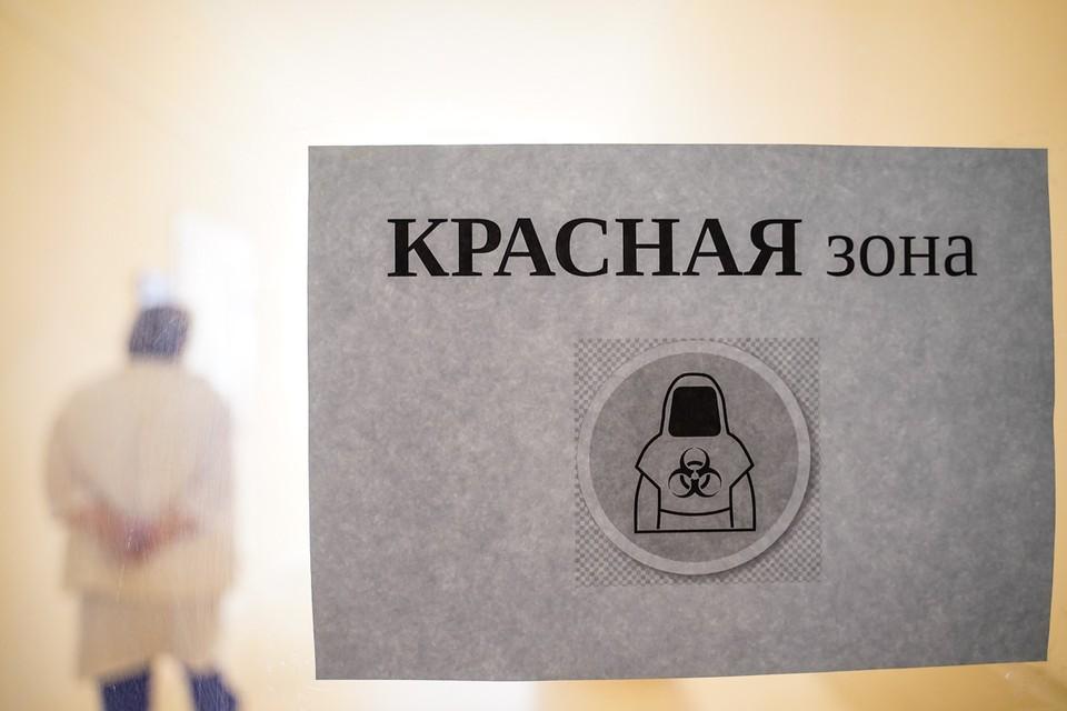 В Самарской области 17% врачей от общего числа медработников перенесли коронавирусную инфекцию
