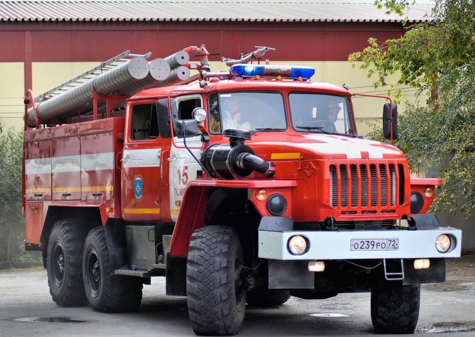 В Тюменской области за прошедшую неделю произошло 45 пожаров.