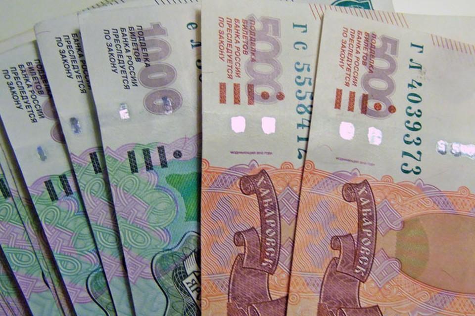 Доверчивая ялуторовчанка подарила мошеннику 350 тысяч рублей.