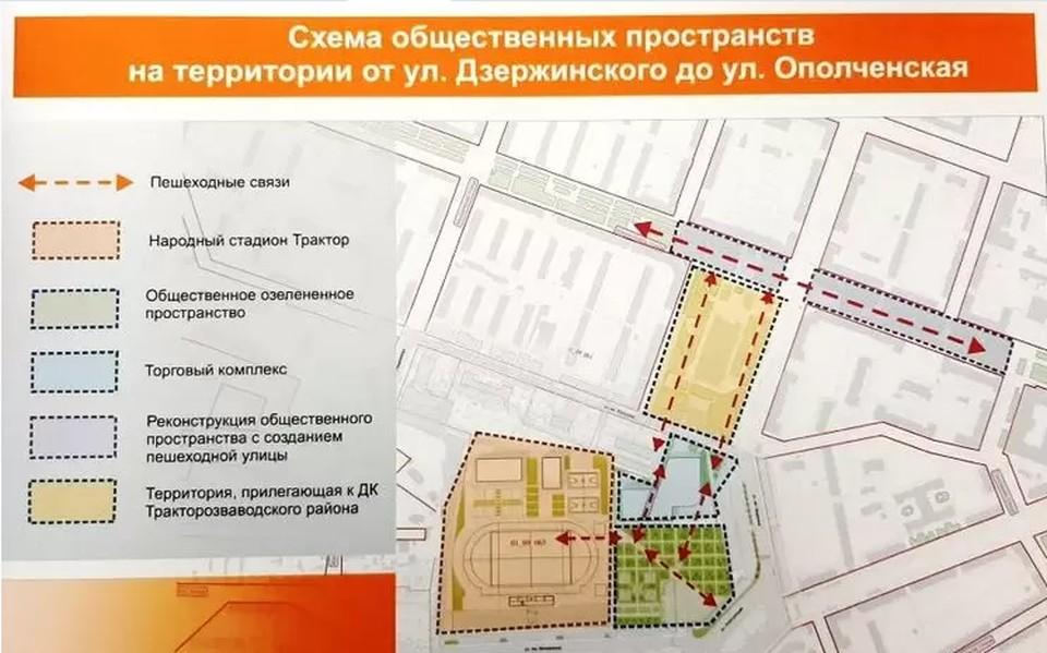 """Схема стадиона """"Трактор"""" и территории рядом с ним после обновления"""