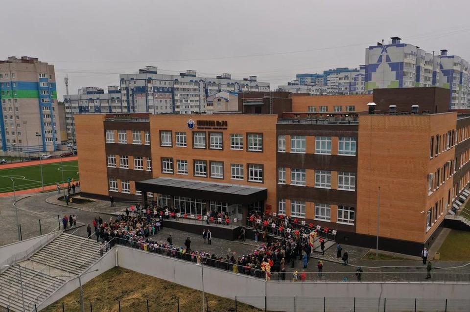 Фото: администрация Ижевска