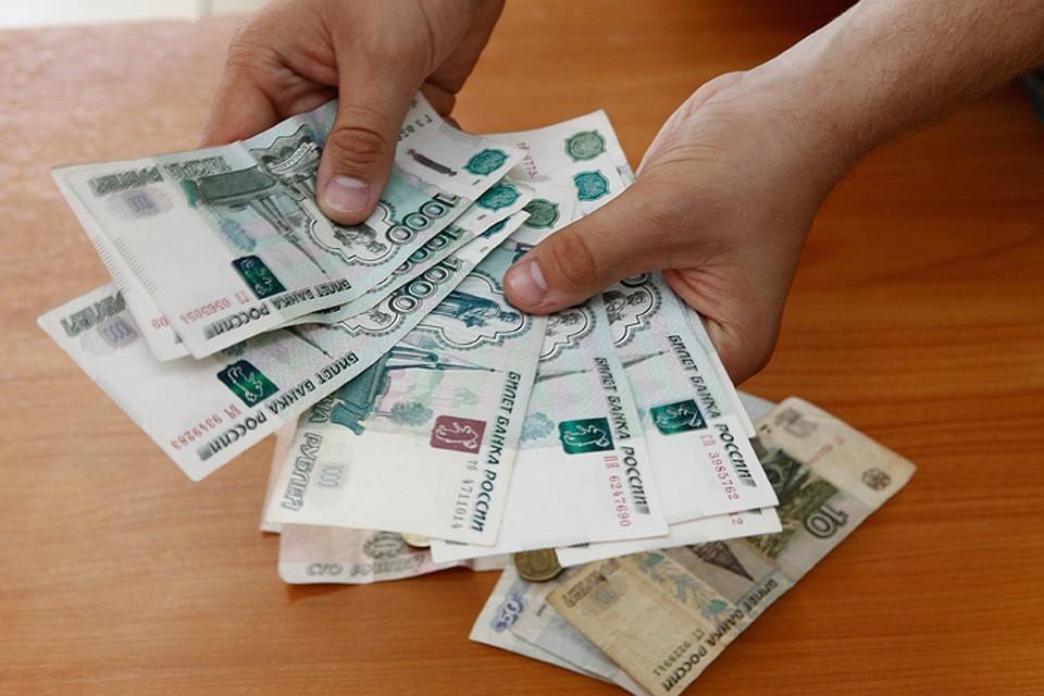 Мужчина оштрафован на 15 000 рублей