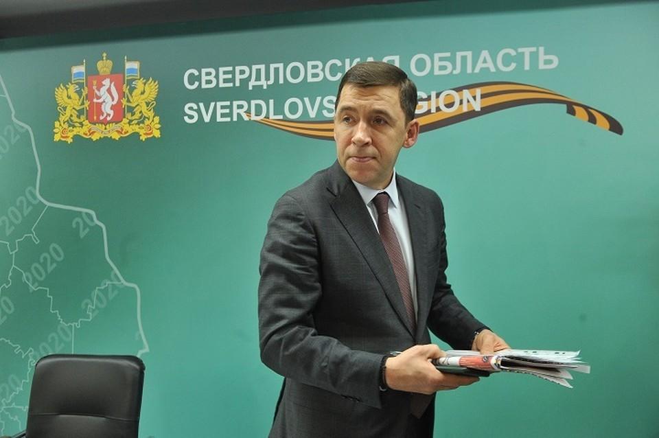 Евгений Куйвашев отвечает на вопросы уральцев