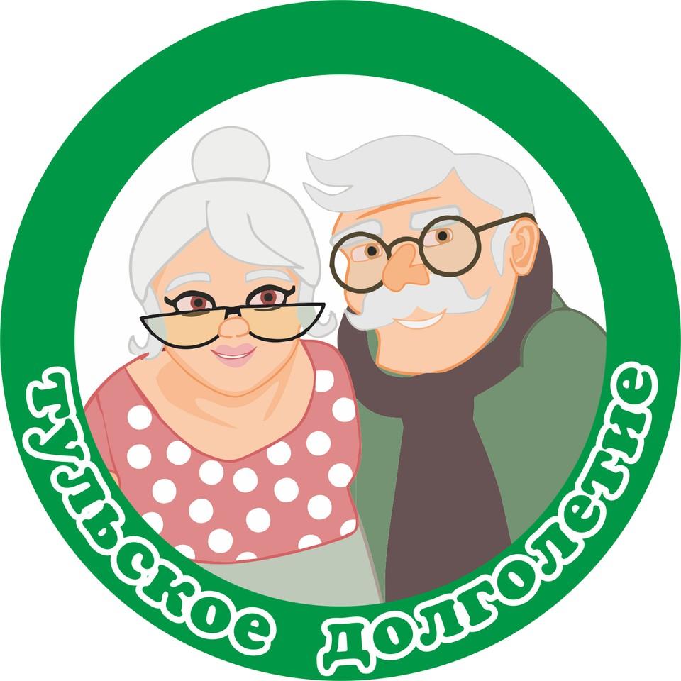 Проект начал развиваться в Тульской области в 2018 году, когда по инициативе губернатора Алексея Дюмина Тула вошла в шесть пилотных регионов по внедрению системы поддержки пожилых людей.