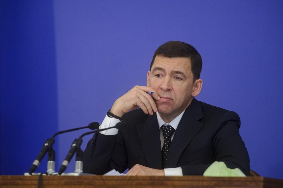Глава области ответил на вопросы жителей в ходе прямой линии 6 сентября