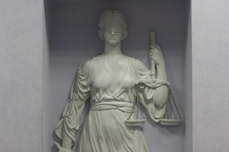 Постановление вынес мировой судья