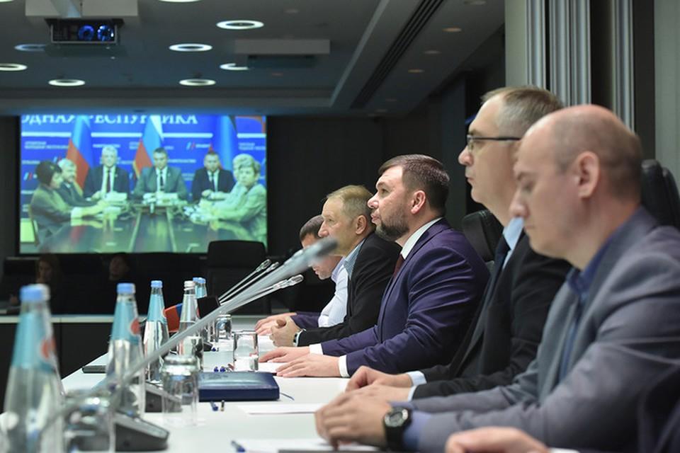 На конференции присутствовали не только Главы Республик, но и руководители парламентов и правительств. Фото: АГ ДНР