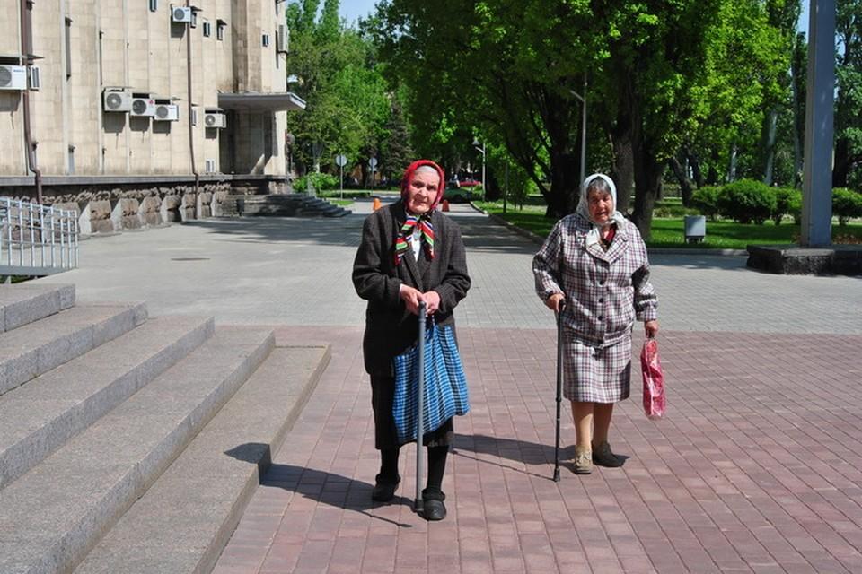 Через три года средняя пенсия в ДНР и ЛНР будет 13,8 тысяч рублей