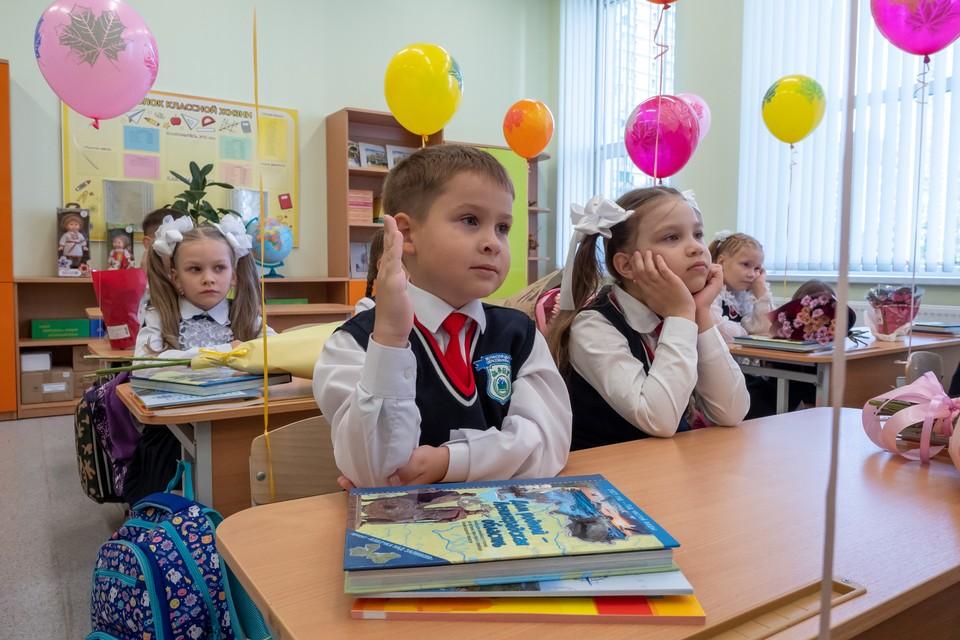 В Омске решили перенять опыт школ Москвы и Петербурга.