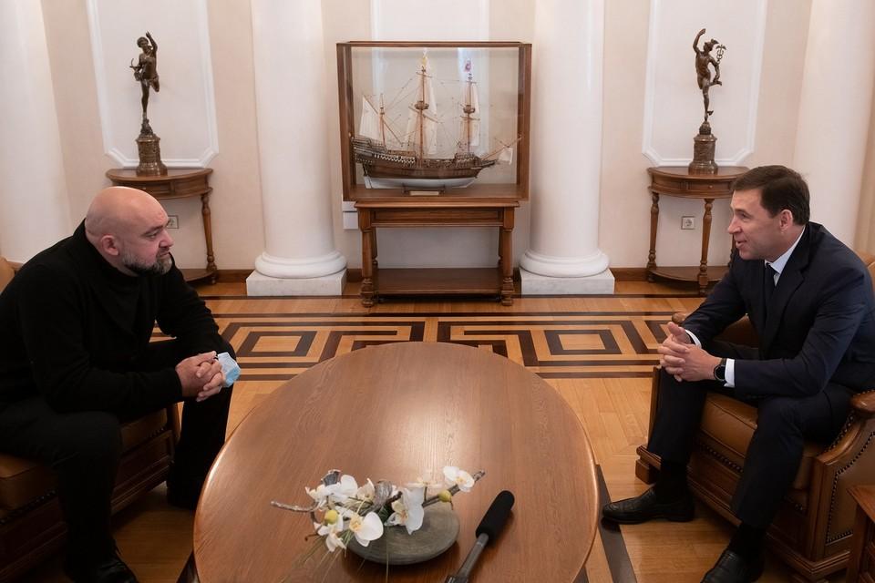 Денис Проценко встретился с Евгением Куйвашевым Фото: департамент информполитики региона
