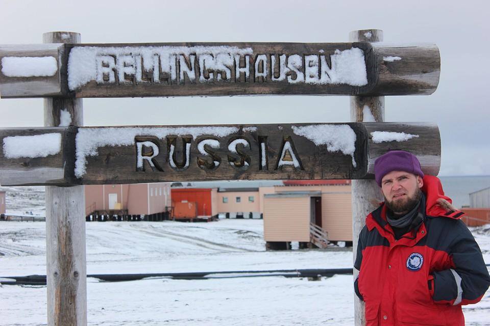Захар Акулов рассказал, как во время его зимовки на станции «Беллинсгаузен» 1 июня полярники решили устроить праздник для чилийских детей. Фото: предоставлено героем публикации