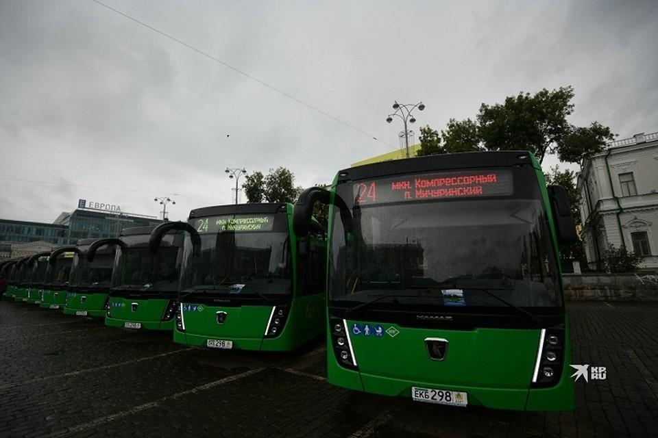 Новые автобусы начнут ездить по улицам города уже в четвертом квартале 2021 года