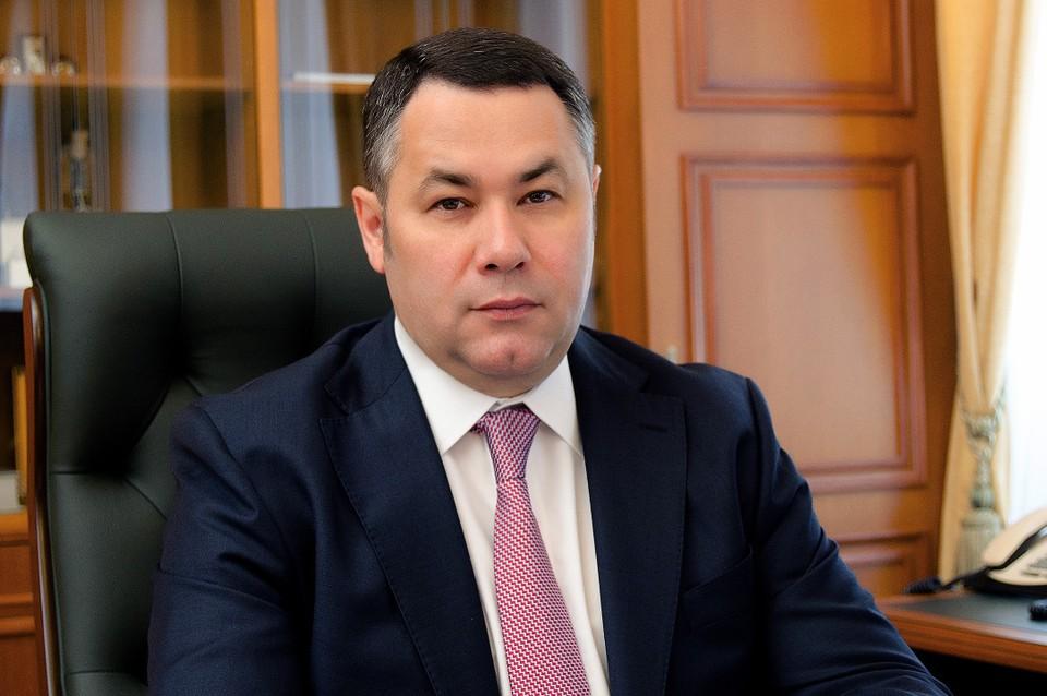 К работникам и ветеранам финансовой системы Тверской области в связи с профессиональным праздником обратился губернатор.