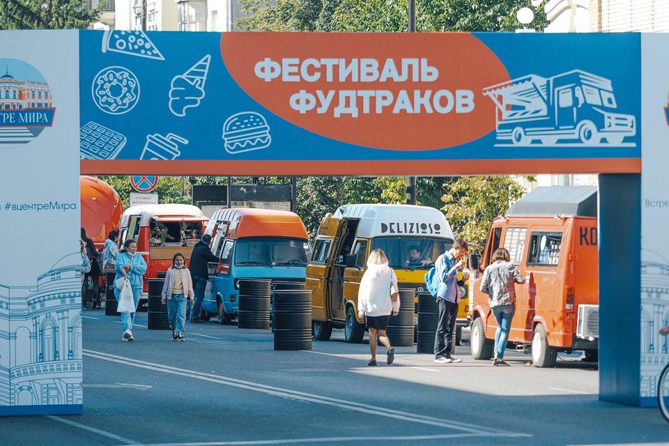 Фото: мэрия Красноярска