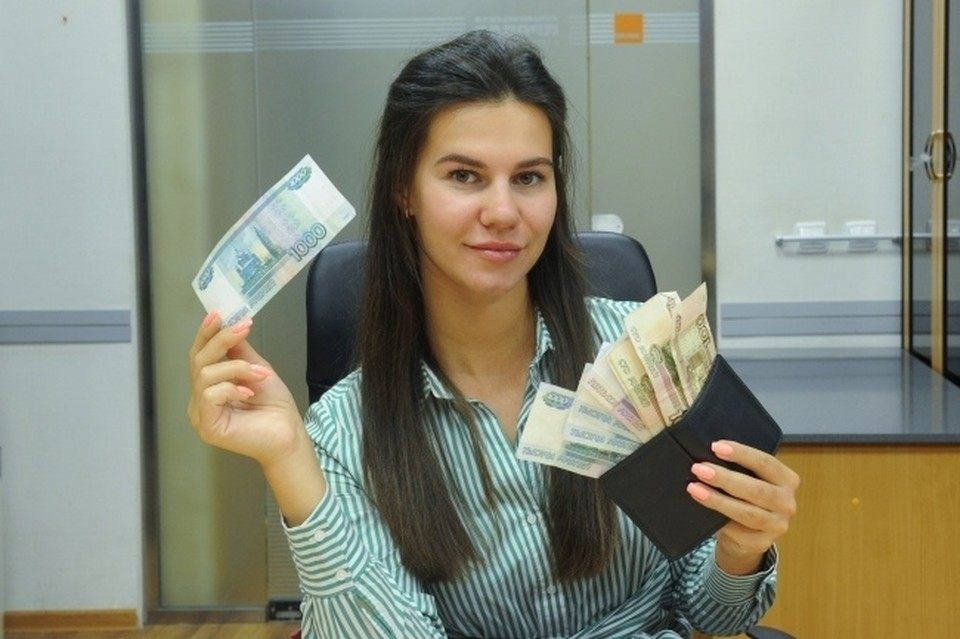 С начала года в Крыму было выдано 392 микрозайма