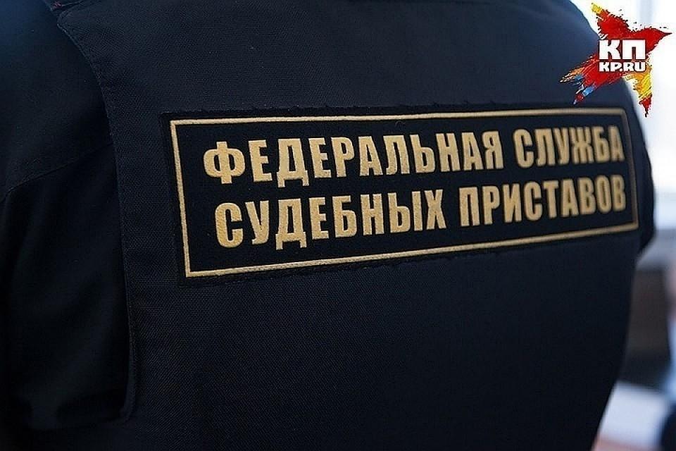 Судебные приставы арестовали в Самаре дорогую иномарку за долги