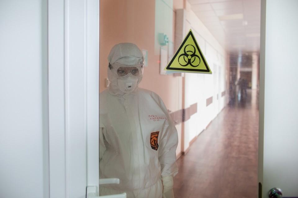 Лечение в «красных зонах» отнимает много сил врачей и денежных средств