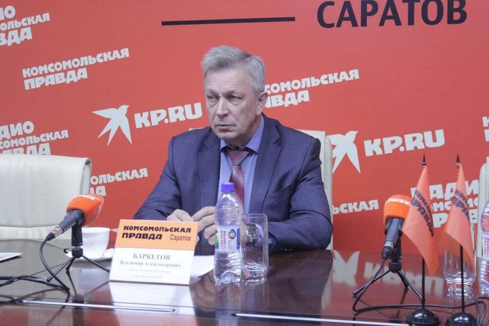Пресс-конференция «Главные достижения нацпроекта «Культура» в Саратовской области»
