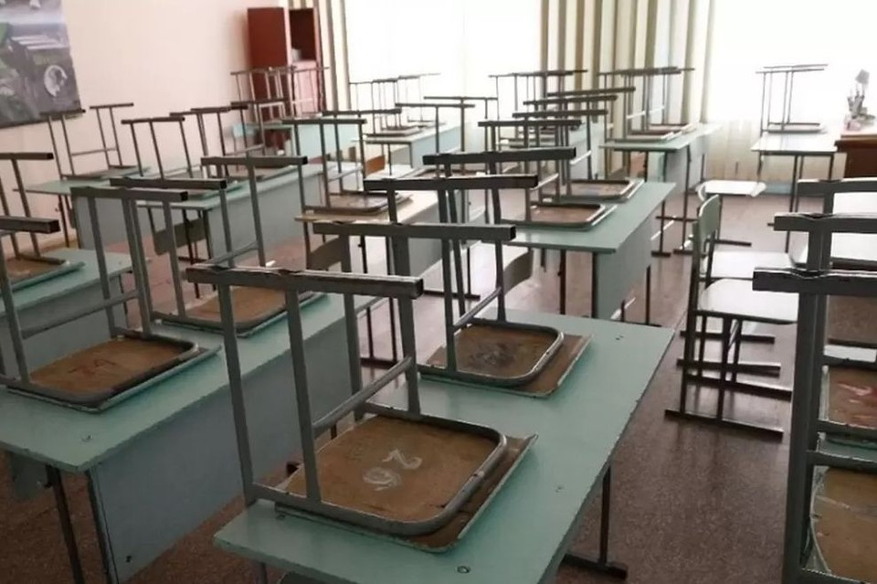 Некоторые школы перейдут на дистанционное обучение