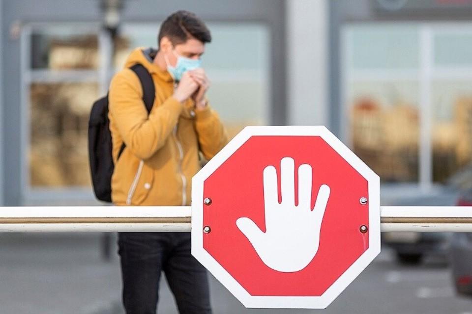 Локдаун как средство борьбы с пандемией.