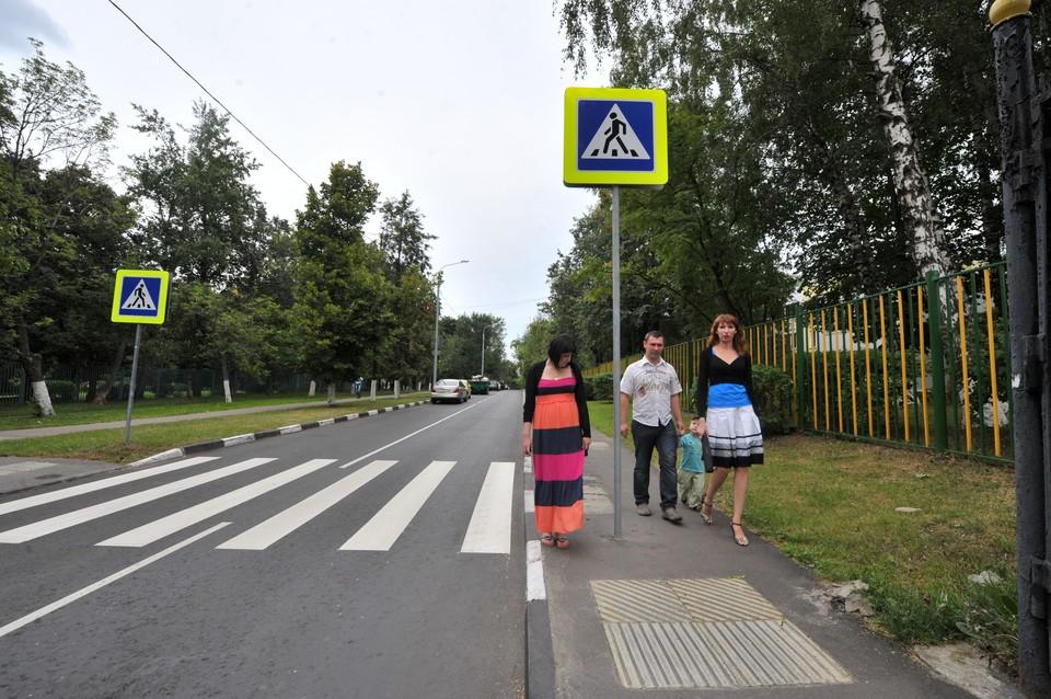 Речь идет о пересечении улиц Батуринской и 3 Круговой