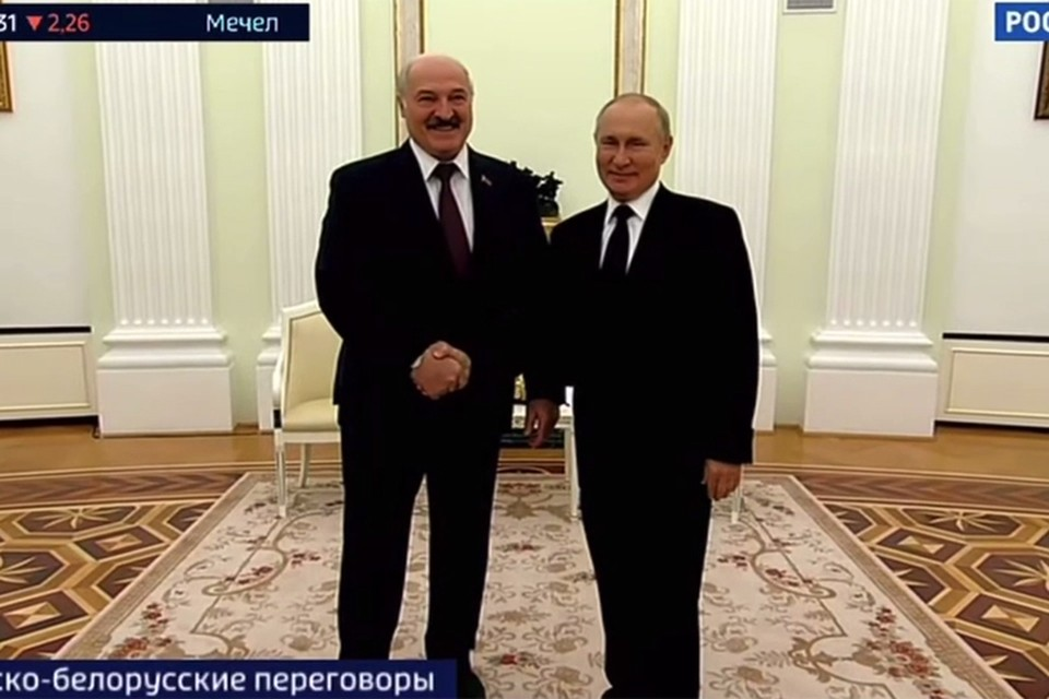 """В Кремле начались переговоры Лукашенко и Путина. Кадр телеканала """"Россия-24""""."""