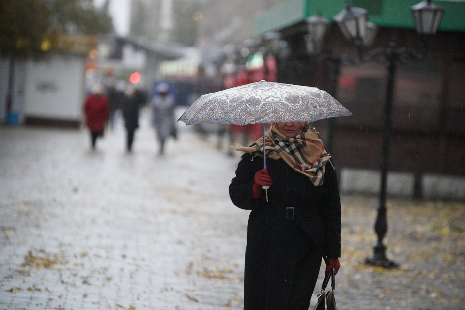 Мокрый снег ожидается в пятницу и в субботу