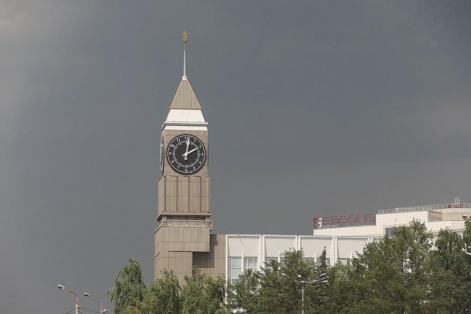 Последние новости Красноярска на 10 сентября 2021: погода на выходные, программа «В центре Мира» и возвращение клещей