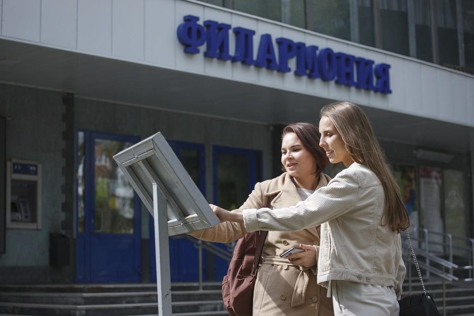 По карте молодежь может бесплатно посещать культурные мероприятия. Фото: Сергей Грачев