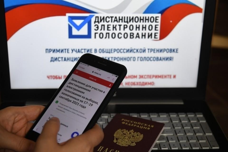 Жители Ростовской области смогут проголосовать за кандидатов в депутаты не только на избирательных участках, но и в дистанционном формате. Фото: Михаил Фролов