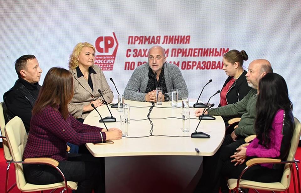 Всероссийское родительское собрание с участием Захара Прилепина и Ивана Охлобыстина состоялось в Нижнем Новгороде.