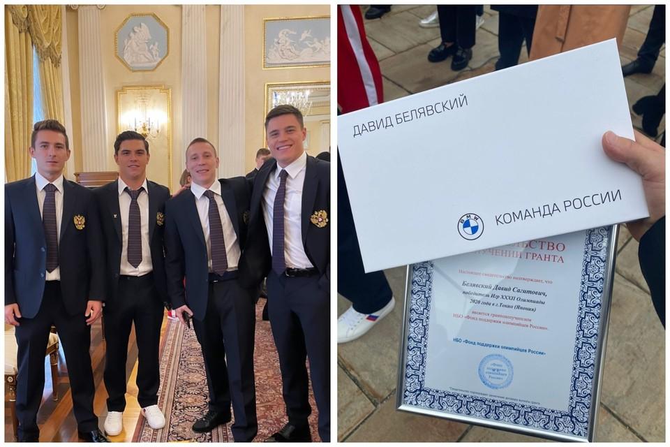 Награждение проходило в Кремле Фото: instagram.com/belyavskiydavid01/