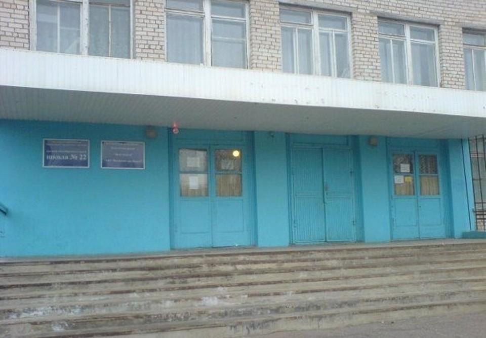 Инцидент случился в школе №22. Фото: school22voljsky.my1.ru.