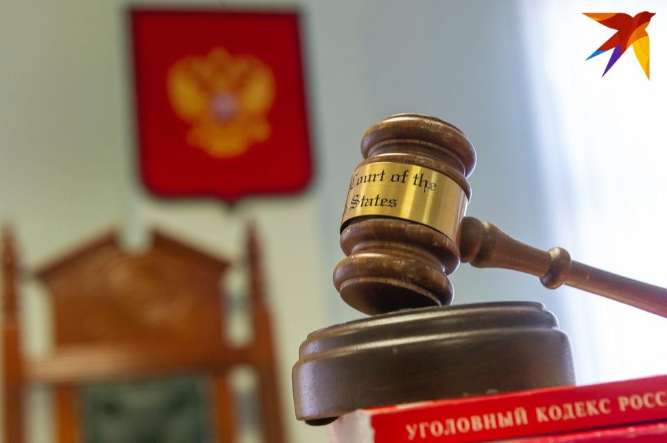 В общей сложности злоумышленник похитил с банковского счета девочки более 2 тысяч рублей.