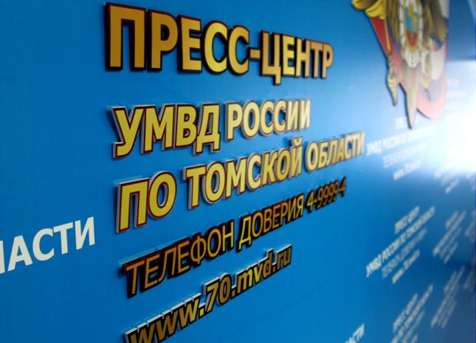 Четвертого пропавшего подростка нашли живым за неделю в Томской области. Фото: сайт УМВД России по Томской области