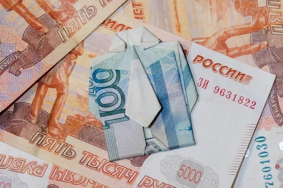 В Петербурге планируют всерьез сократить дефицит бюджет.