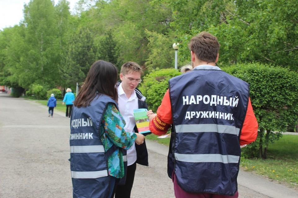 Фото: пресс-служба администрации г.Кемерово