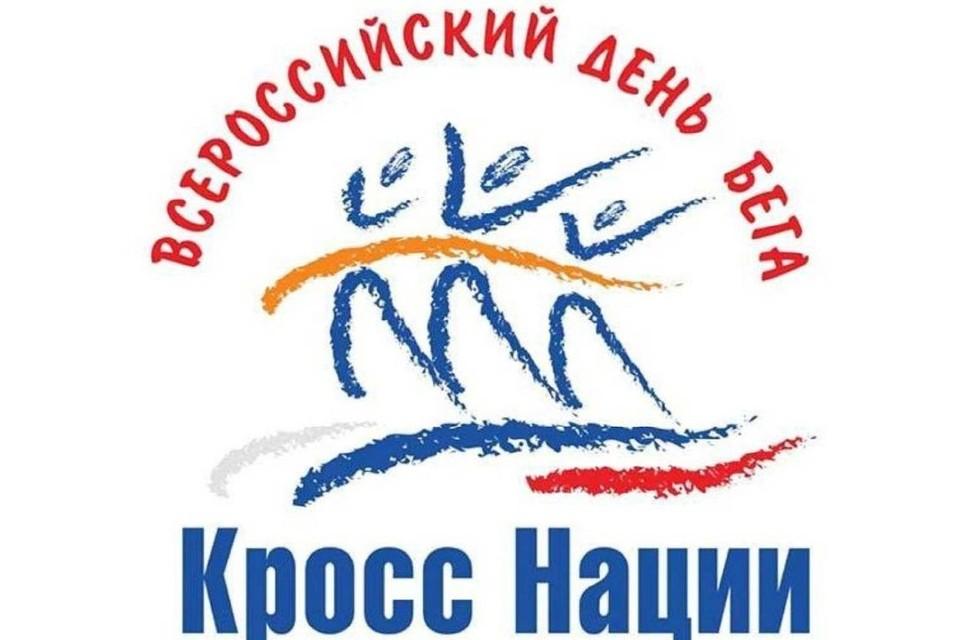 Из матери Кросс наций в этом году пройдет во всех городах Сахалина кроме Южно-Сахалинска