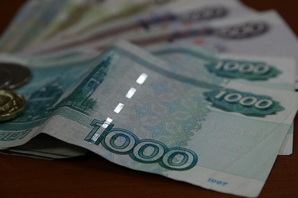 Опрос: почти 40% россиян хотят получать 50-70 тысяч рублей в месяц