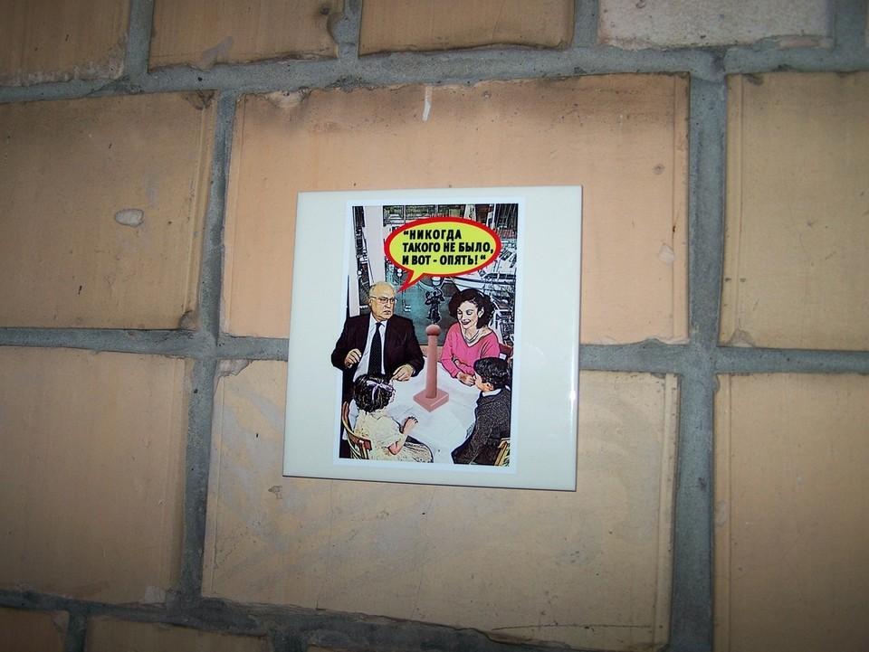 """""""Лингам"""" на стене нижегородского здания"""