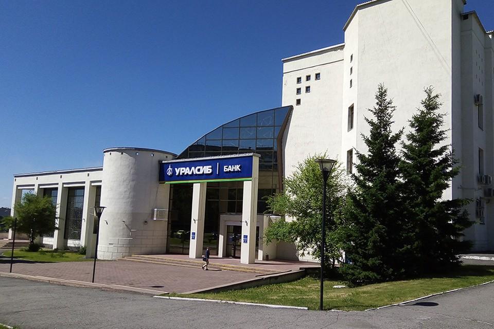 Фото: ПАО «Банк Уралсиб».