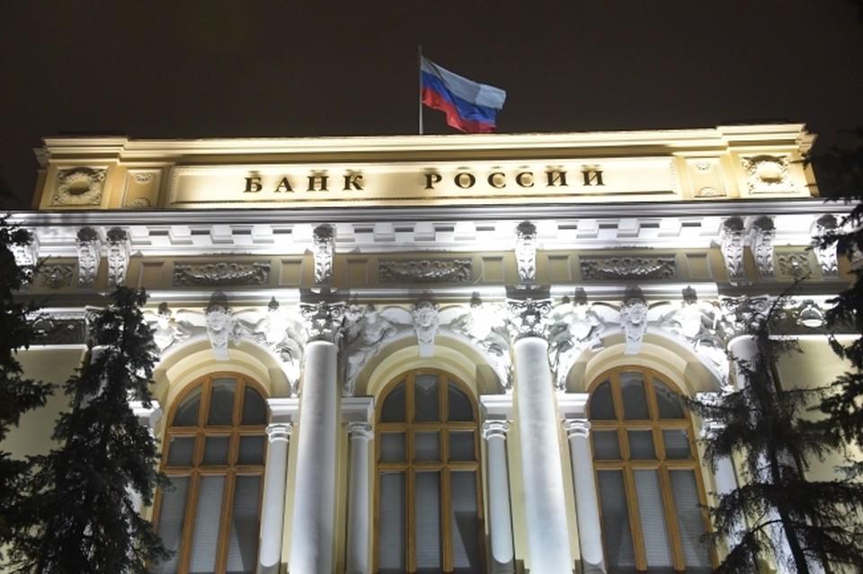 В Центробанке рассказали, что ни один из российских банков не потерял работоспособность во время кибератаки в августе 2021 года