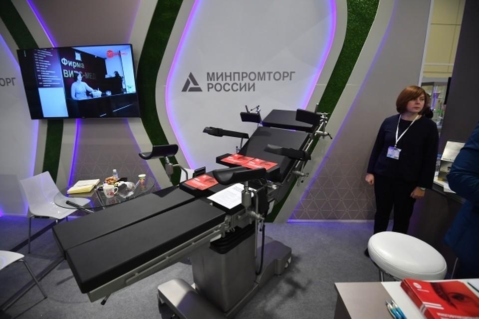 Гинекологические кресла за миллион рублей получит ростовская поликлиника