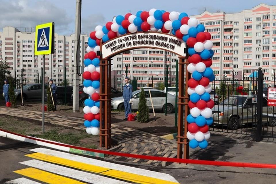 Сквер создали по инициативе брянских полицейских еще в 2019 году, когда ведомство отмечало юбилейную дату со дня образования.