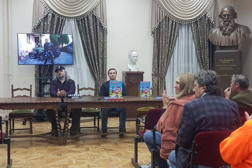 Второй сборник «Донбасс живет» презентовали в стенах Союза писателей России.