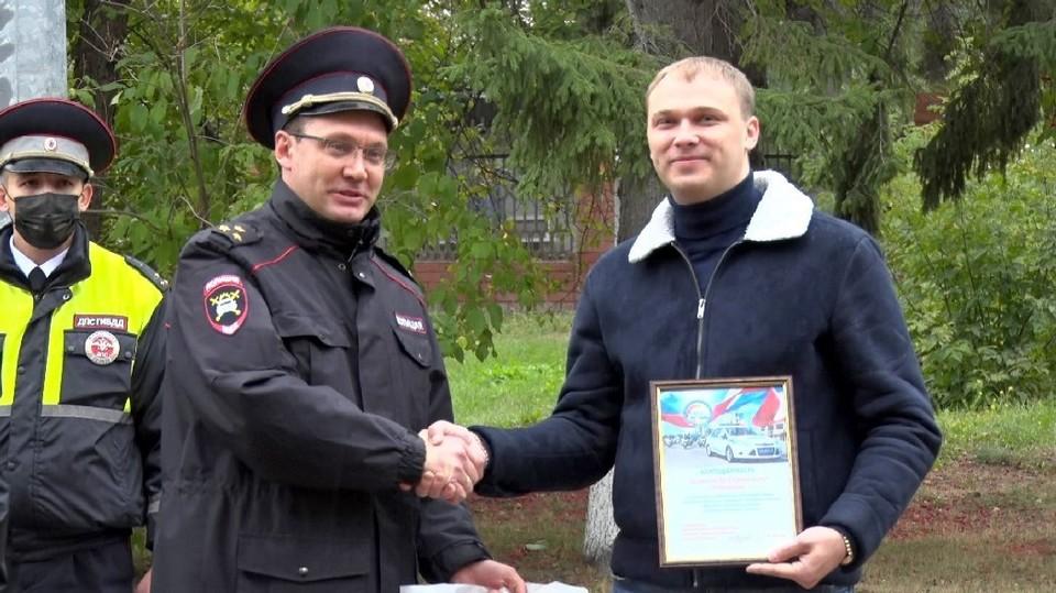 Тюменцу, который догнал сбившего мальчика водителя, вручили благодарность.