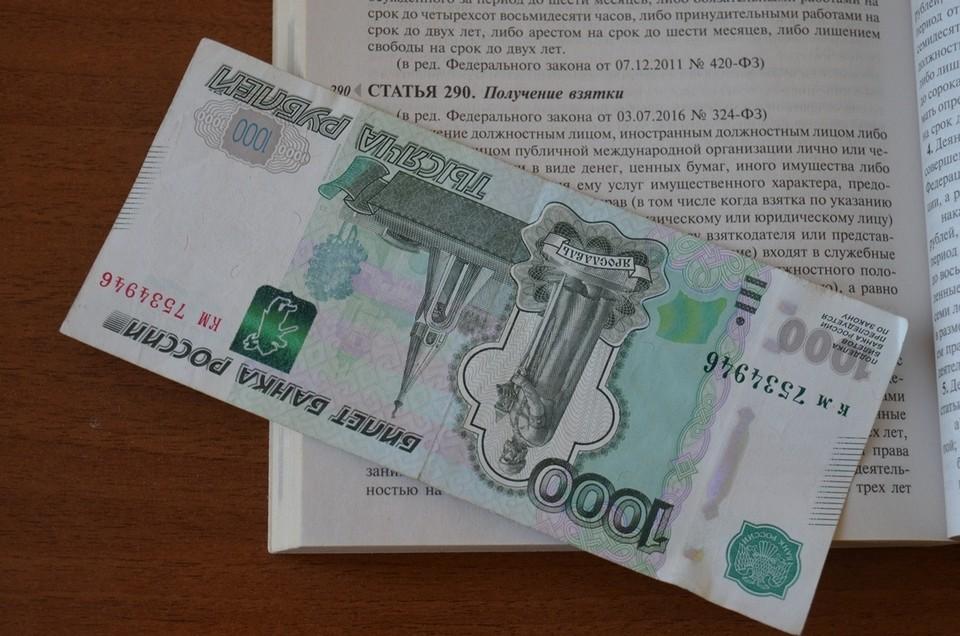 Очередное дело за взятку завели на орловского инспектора департамента надзорной деятельности